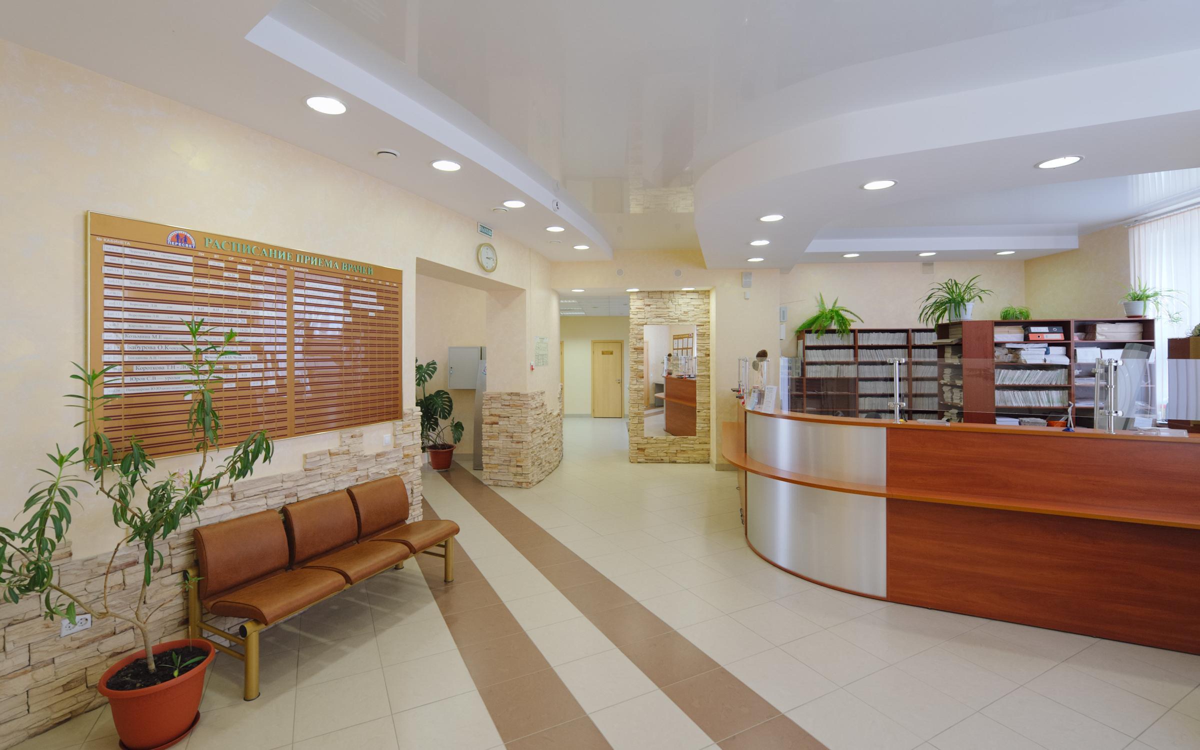 фотография Лечебно-диагностического центра ПЕРЕСВЕТ на Ленинском проспекте