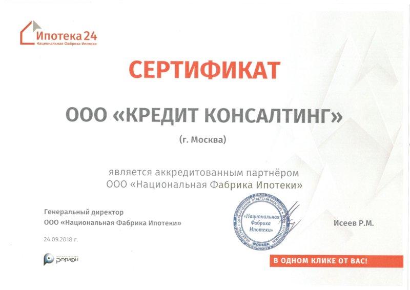 Кировоградская кредит европа