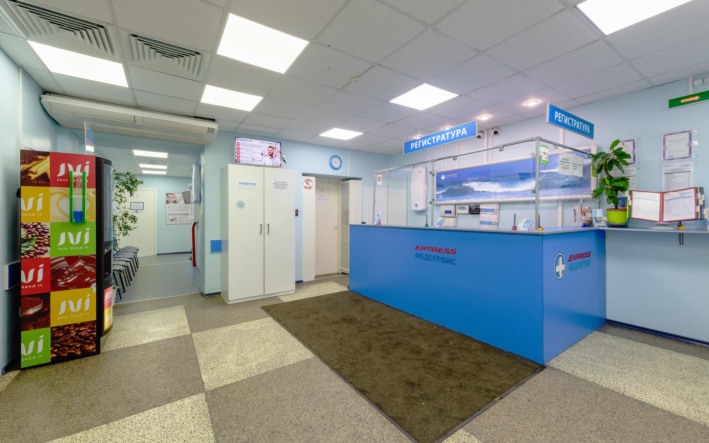 фотография Медицинского центра МедСервис на улице Ярослава Гашека