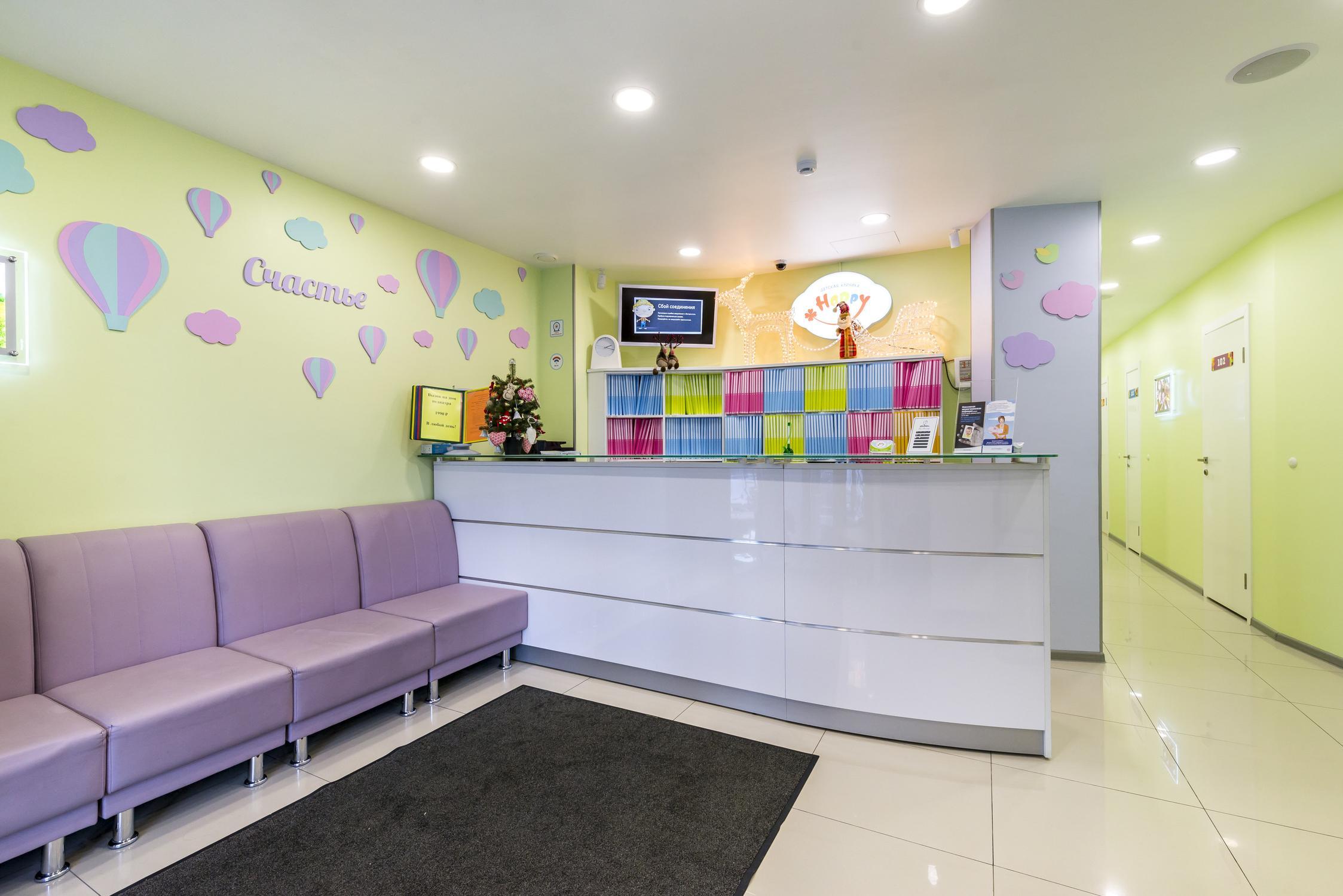 """фотография Медицинского центра для взрослых и детей """"Happy"""" в микрорайоне Родники"""