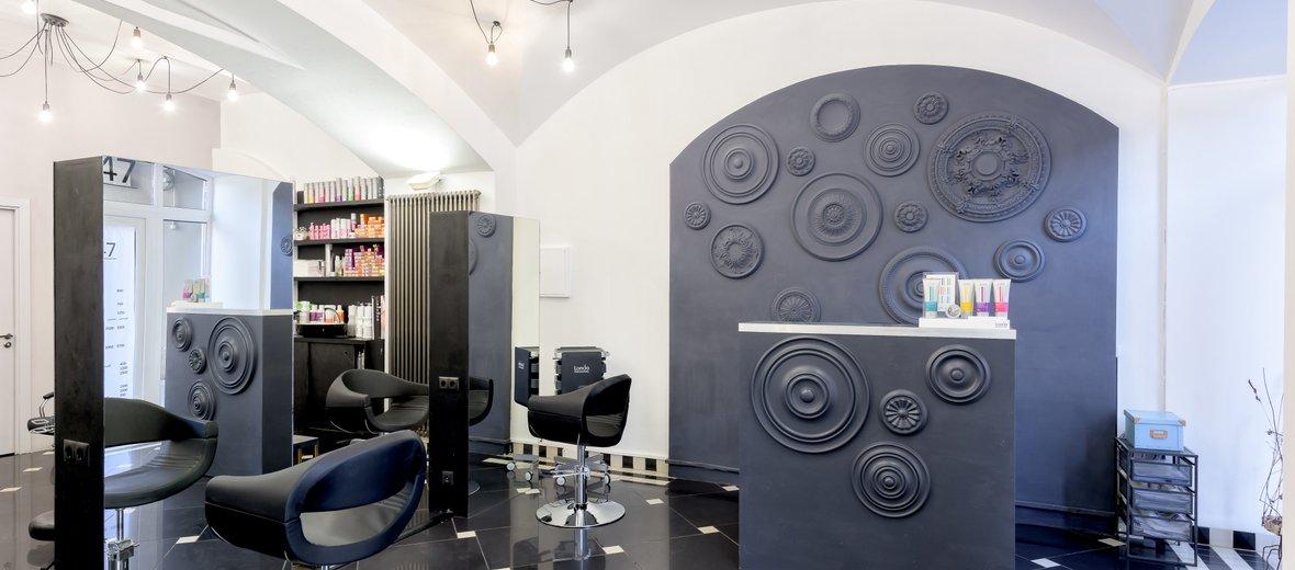 Фотогалерея - Мастерская красоты Beauty Room 47 на Гороховой улице
