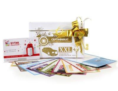 ПодаркиВоронежрф  Интернетмагазин подарков и сувениров