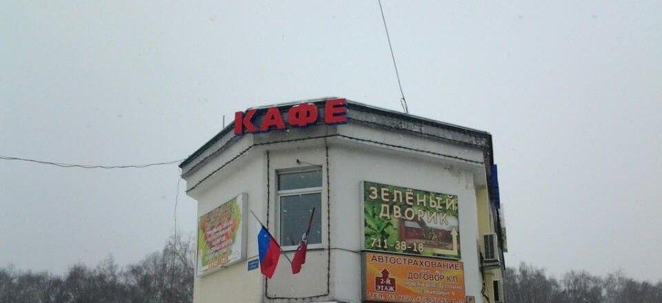 фотография Кафе Встреча в Северном Бутово