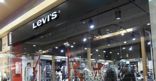 магазины недорогой мужской одежды в киеве