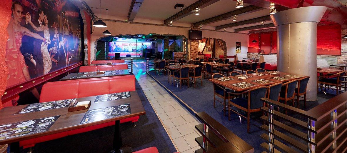 Фотогалерея - Клуб и пивной ресторан Велория на набережной Дубровинского