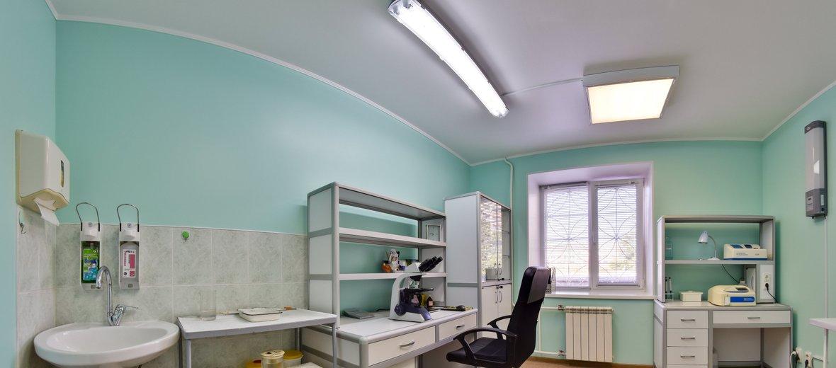 Фотогалерея - МИФРА-МЕД, медицинские центры, Омск