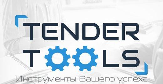фотография Компании по оформлению банковских гарантий Tender Tools