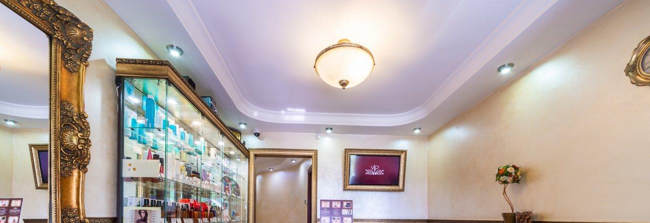 фотография Центра здоровья и красоты Багира в Лыткарино