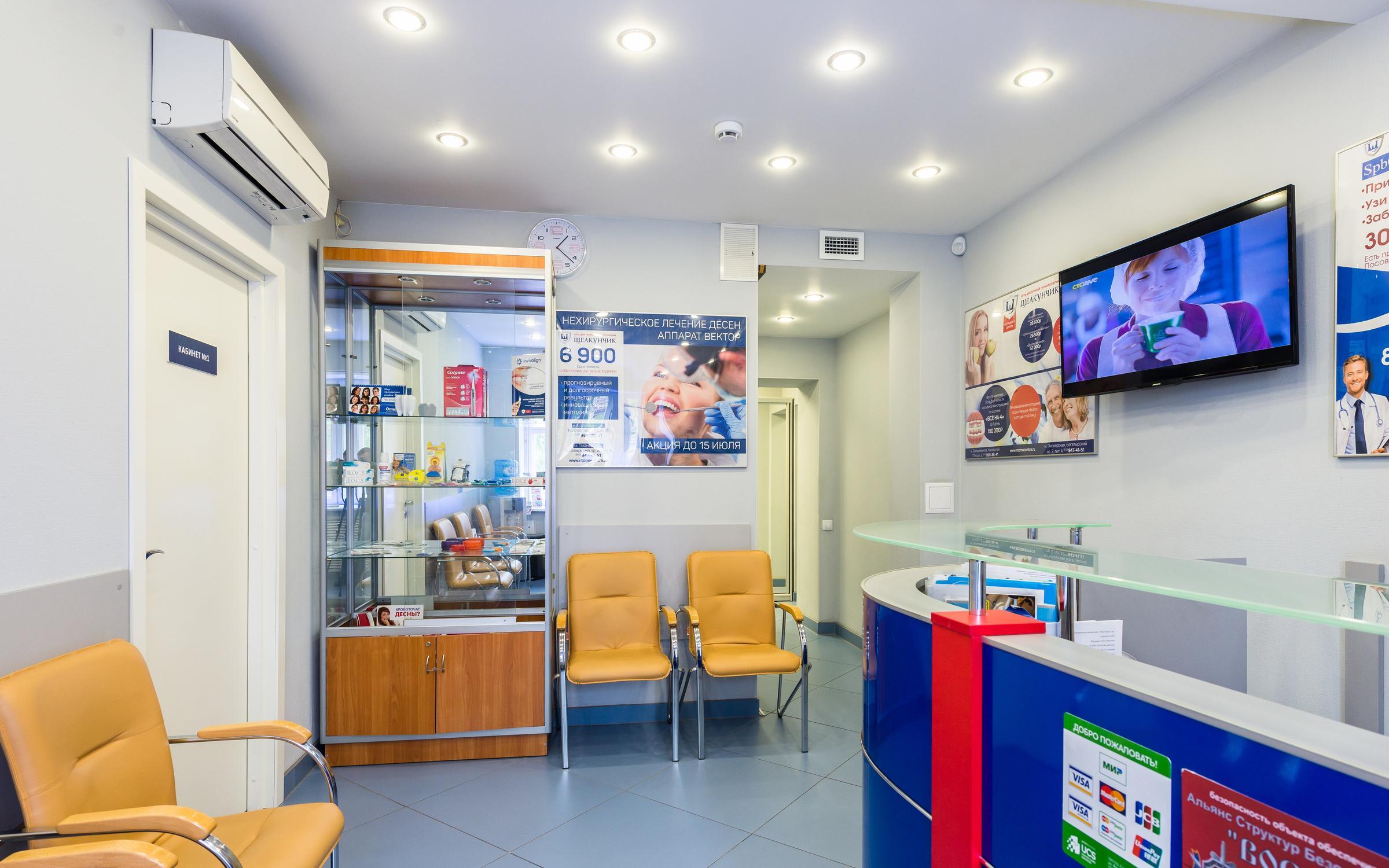 фотография Медицинского центра Щелкунчик на улице Коллонтай