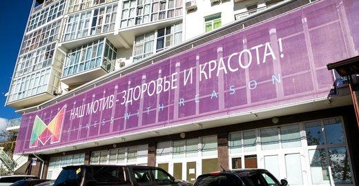 фотография Фитнес-клуба Мотив