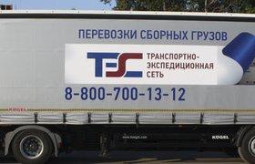 Логистика в Москве  logisticstimecom