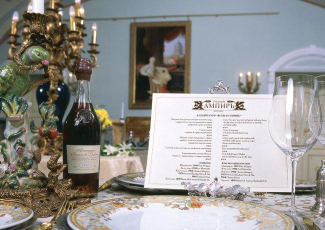 Фотогалерея - Ресторан Русский Ампиръ на Невском проспекте