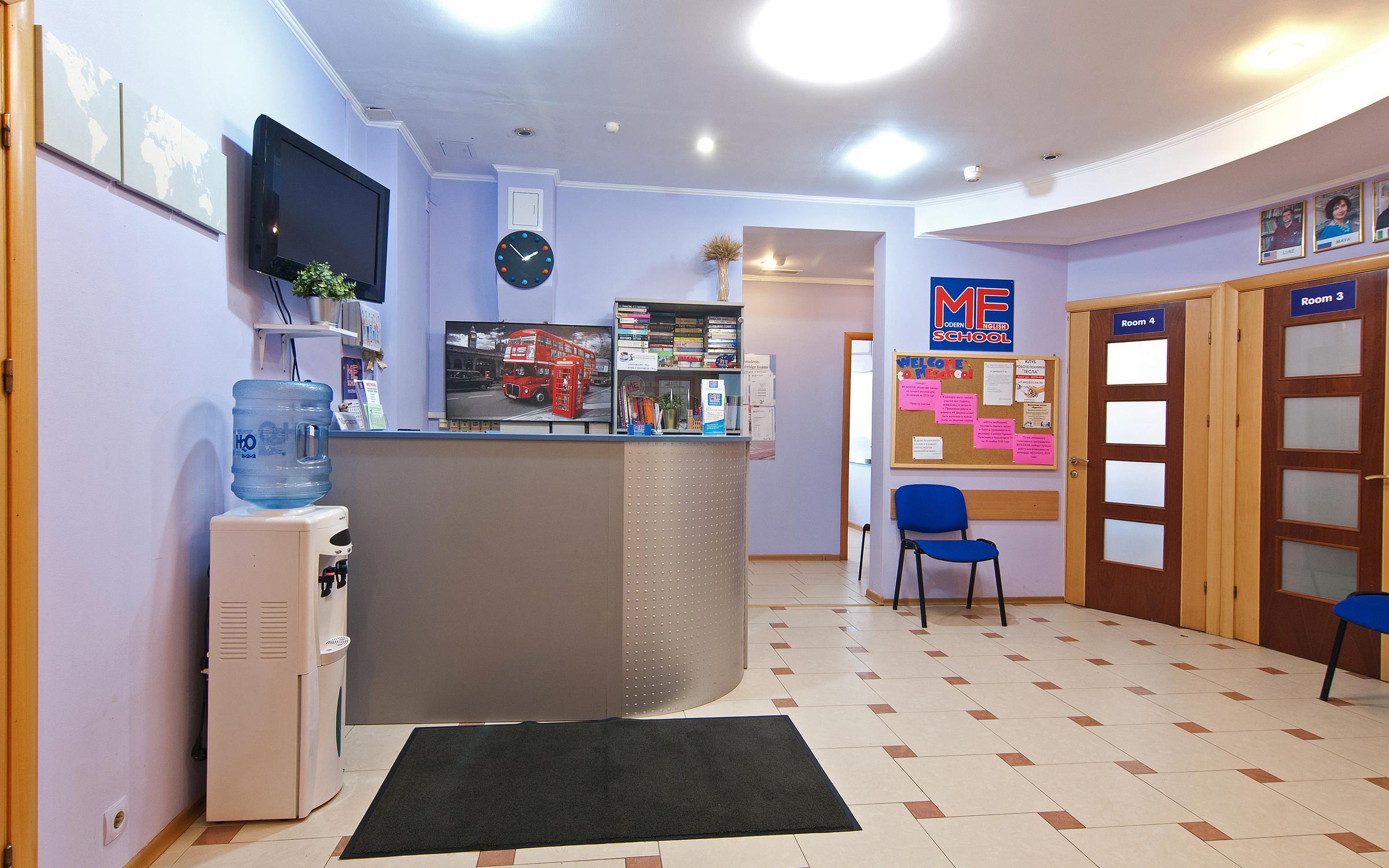 фотография Школы иностранных языков MESCHOOL в Куркино