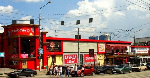 фотография Торгово-развлекательного центра Континенталь на Буденновском проспекте