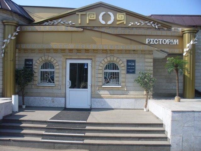 Фотогалерея - Ресторан Троя на улице Адоратского
