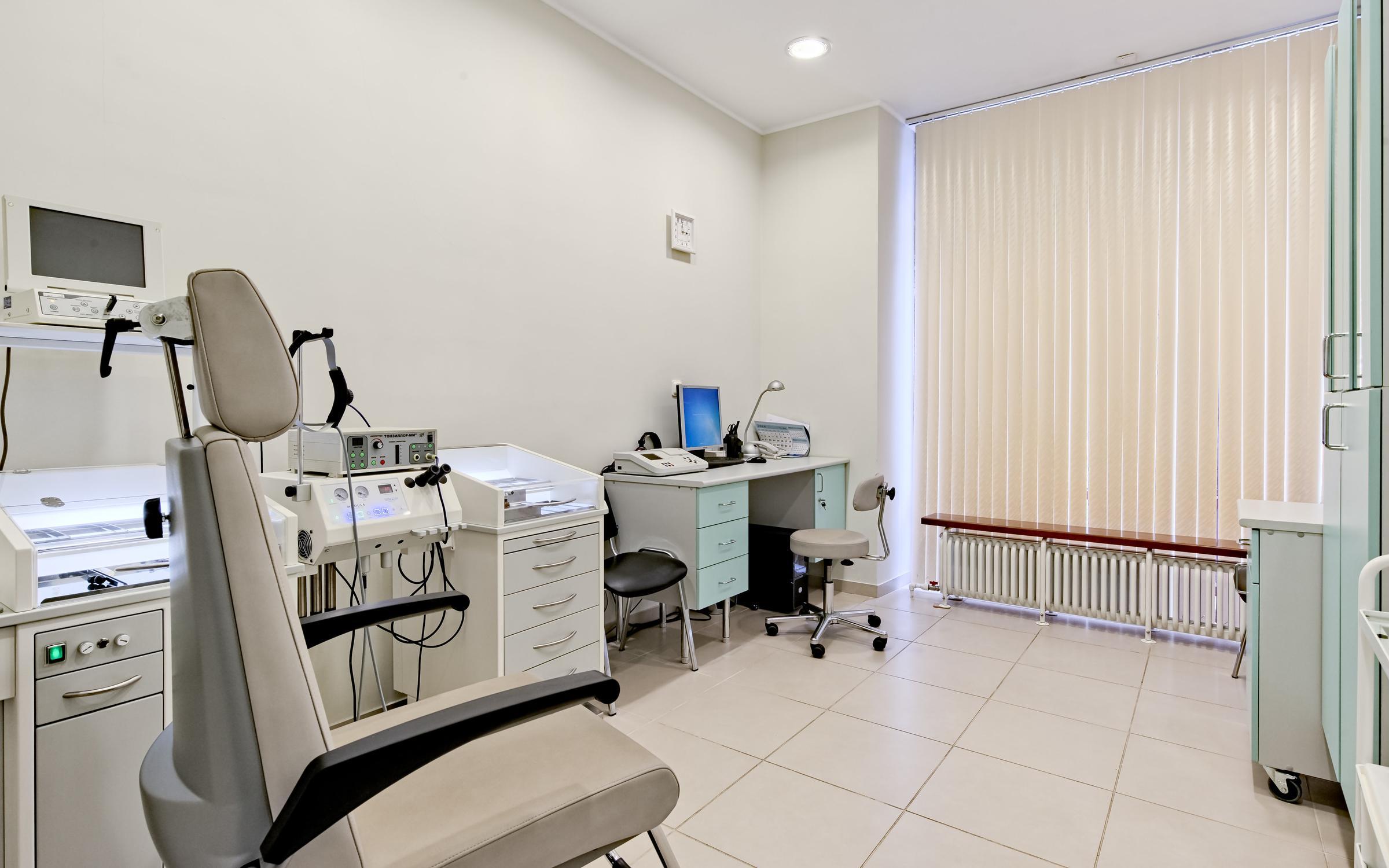 Клиника планирования семьи магнитогорск
