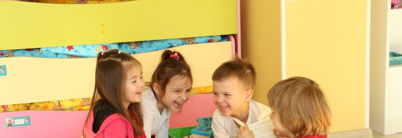 фотография Частного детского сада Mint на проспекте Медиков