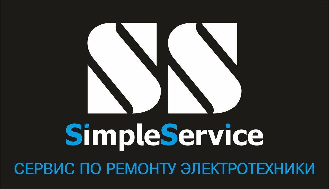 фотография Сервисного центра Simple Service на Самарской улице