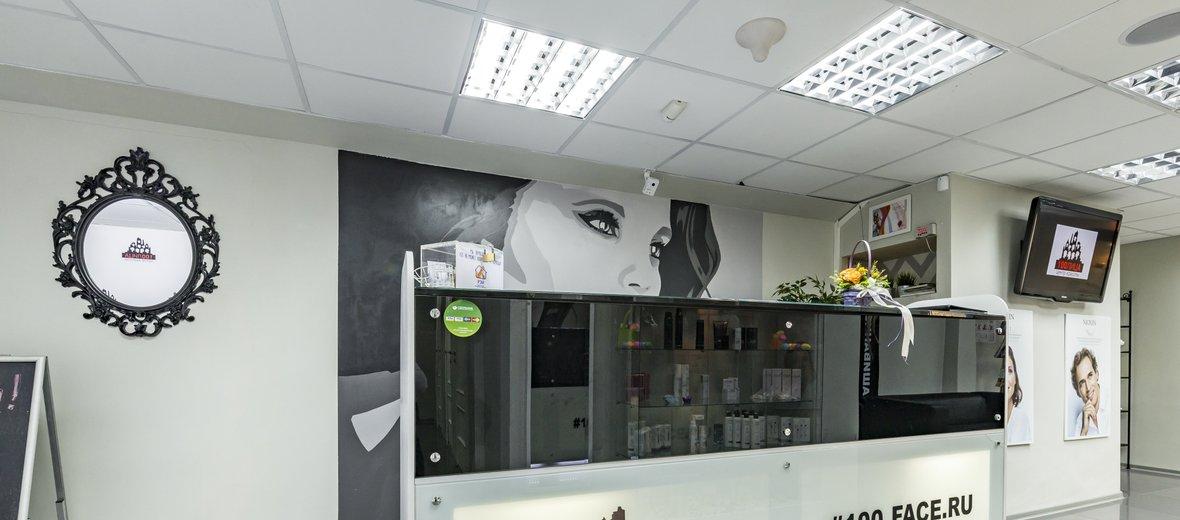 Фотогалерея - Салон красоты 100ЛИЦА на Рублёвском шоссе