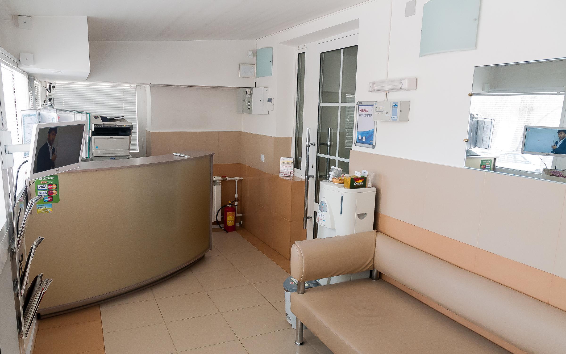 фотография Наркологической клиники Амбулатория здоровья