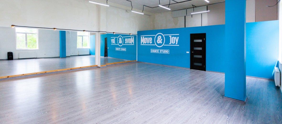 Фотогалерея - Школа танцев Move & Joy Dance Studio