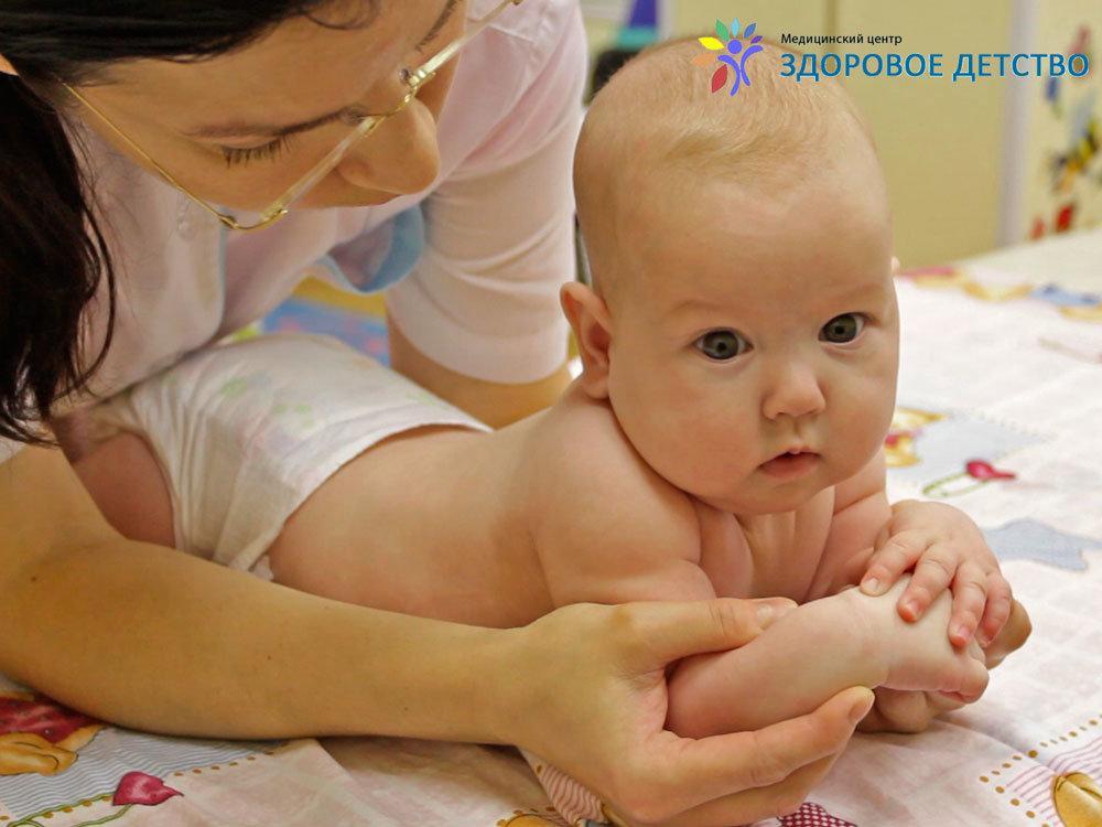 фотография Медицинского центра Здоровое детство на улице Гагарина