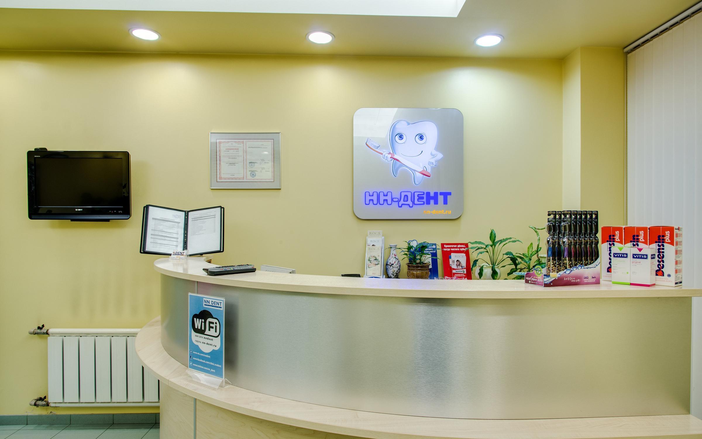 фотография Стоматологической клиники NNdent на улице Космонавта Волкова