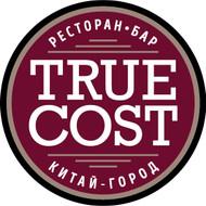 TrueCost Прожектор на Славянской площади