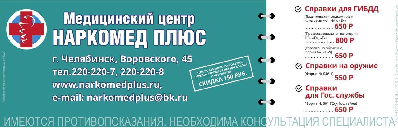 втб банк отзывы клиентов по кредитам тюмень