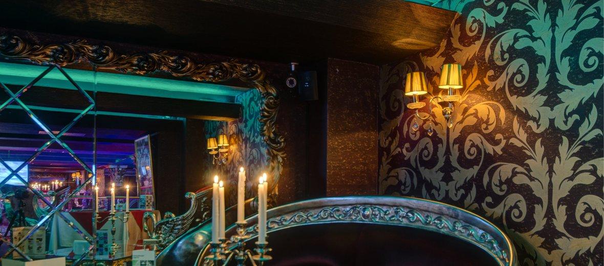 Фотогалерея - Караоке-клуб Esperanto Lounge на Вятской улице