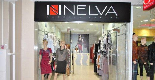 инет магазин женской одежды больших размеров