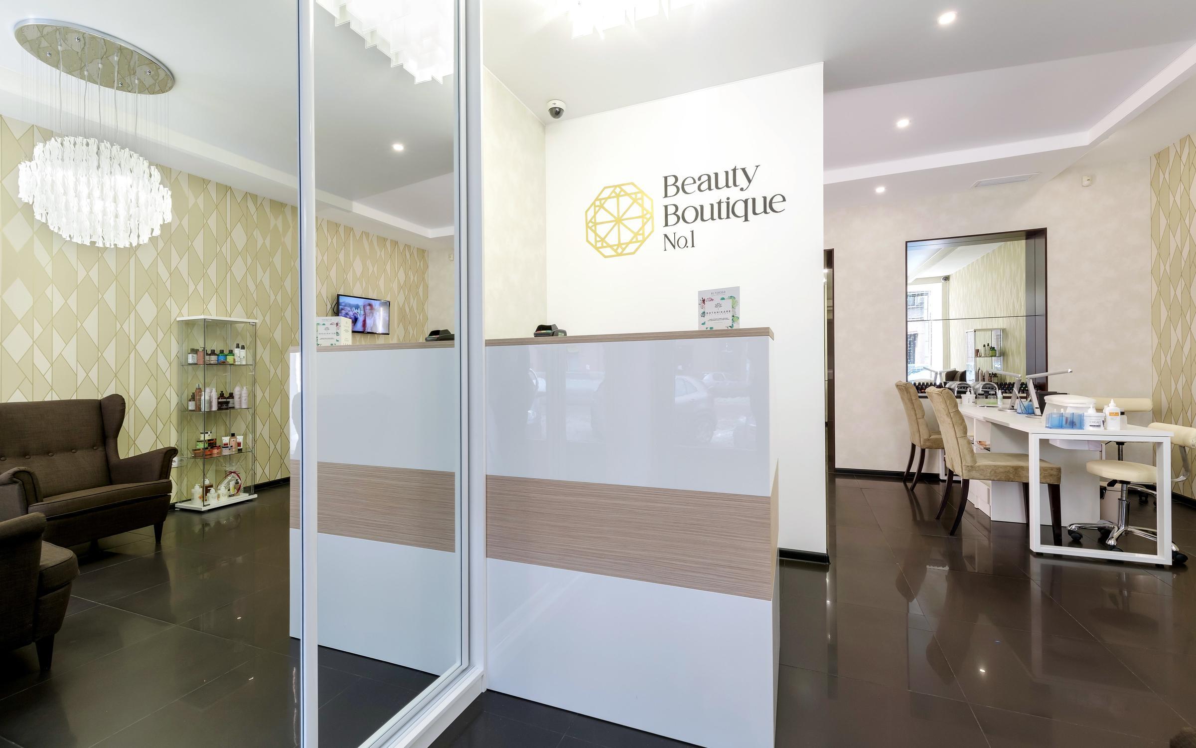фотография Бутика красоты Beauty Boutique № 1 на улице Жуковского