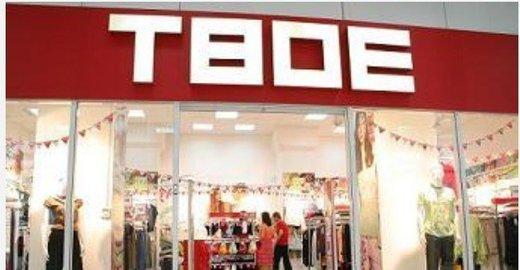 bd55dded316 Магазин одежды Твое в ТЦ Авиатор - отзывы