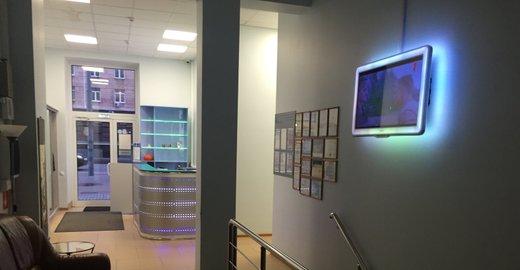 Обязанности врача стоматолога стоматологической поликлиники