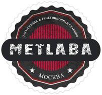 Репетиционная станция & Тату-студия METLABA