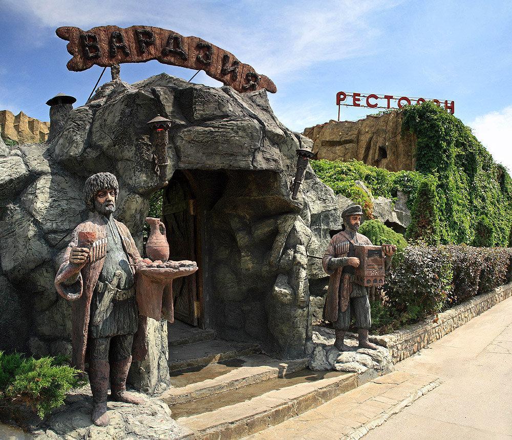 фотография Ресторана Вардзия на шоссе Энтузиастов