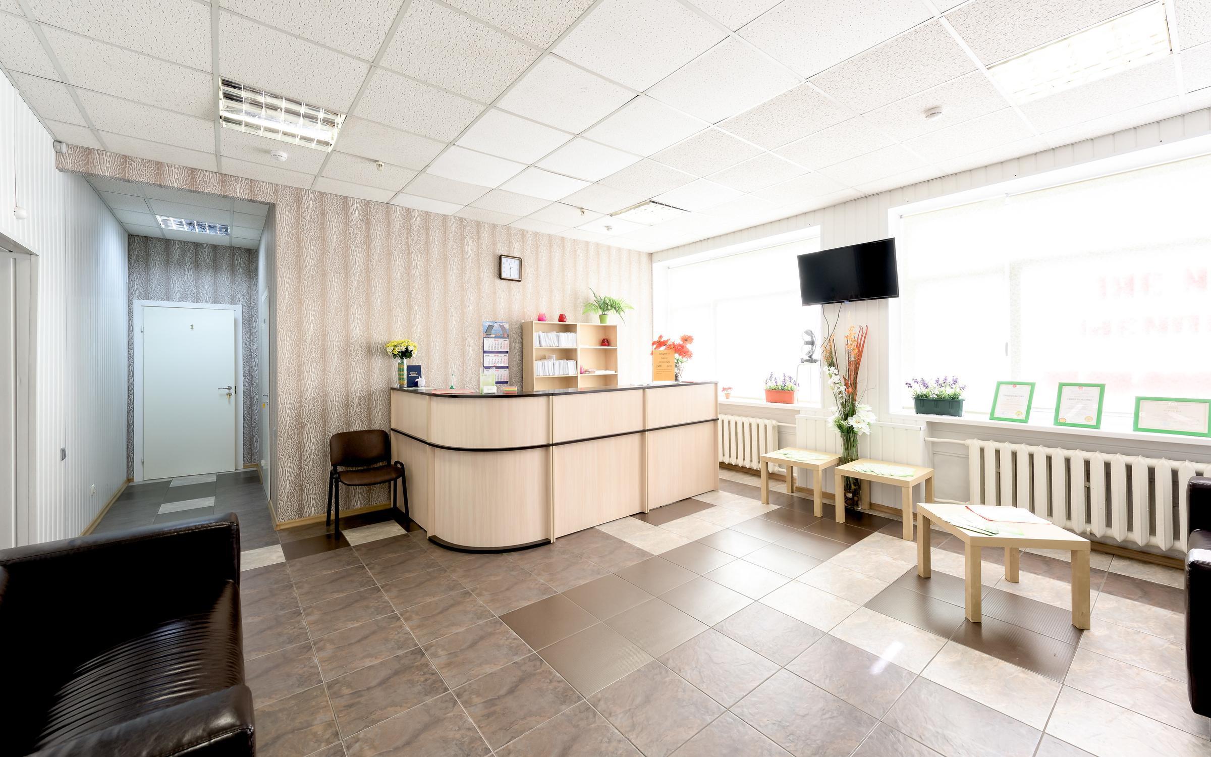 фотография Медицинского центра ОМЕГА на Бухарестской улице