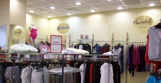 48d72ac4cd12 Магазин одежды для беременных Буду Мамой в ТЦ Вива Лэнд - отзывы, фото,  каталог товаров, цены, телефон, адрес и как добраться - Магазины - Самара -  Zoon.ru