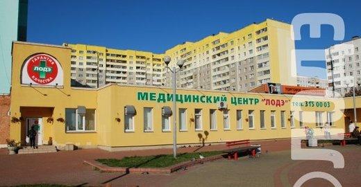 Ветеринарные клиники автозаводского района нижнего новгорода отзывы