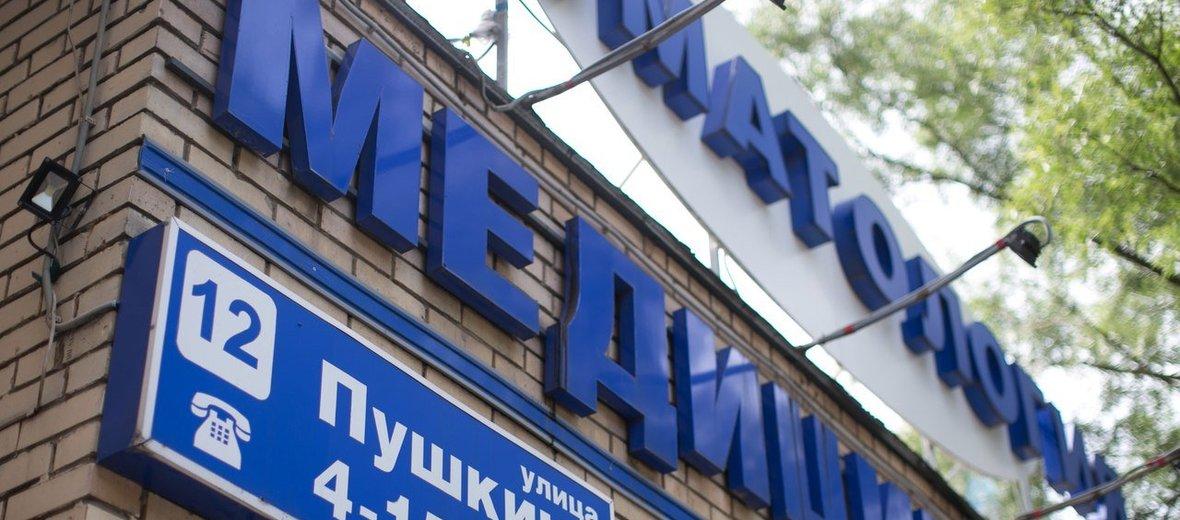 Фотогалерея - Новая Медицина, сеть медицинских центров