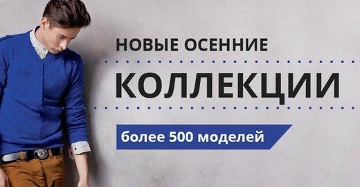 фотография Магазина одежды Обновка на Ставропольской улице, 118