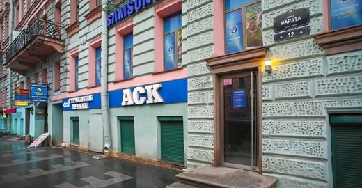 фотография Сервисного центра Samsung Сервис Плаза на метро Маяковская