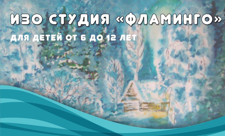 фотография Центра развития Лучшее Место на улице Академика Сахарова