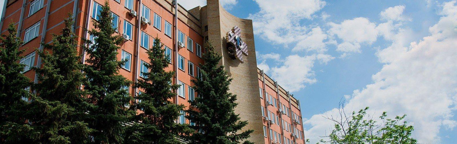 фотография Самарский диагностический центр на улице Мяги