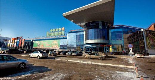 52f6a2b331b0 Отзывы о торгово-развлекательном центре Гринвич на улице 8 Марта - Торговые  центры - Екатеринбург