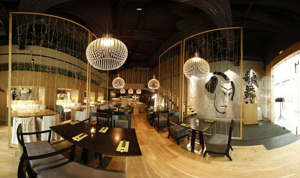 фотография Ресторана Kabuki в ТЦ Атриум