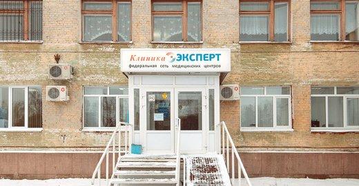 фотография Центра диагностики МРТ Система Омск на улице Лизы Чайкиной