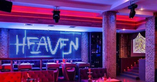 heaven club kiev