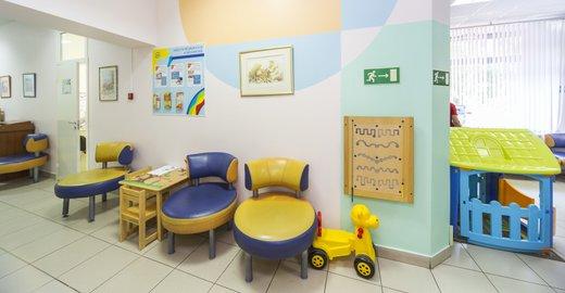 Детская поликлиника труда 54 запись