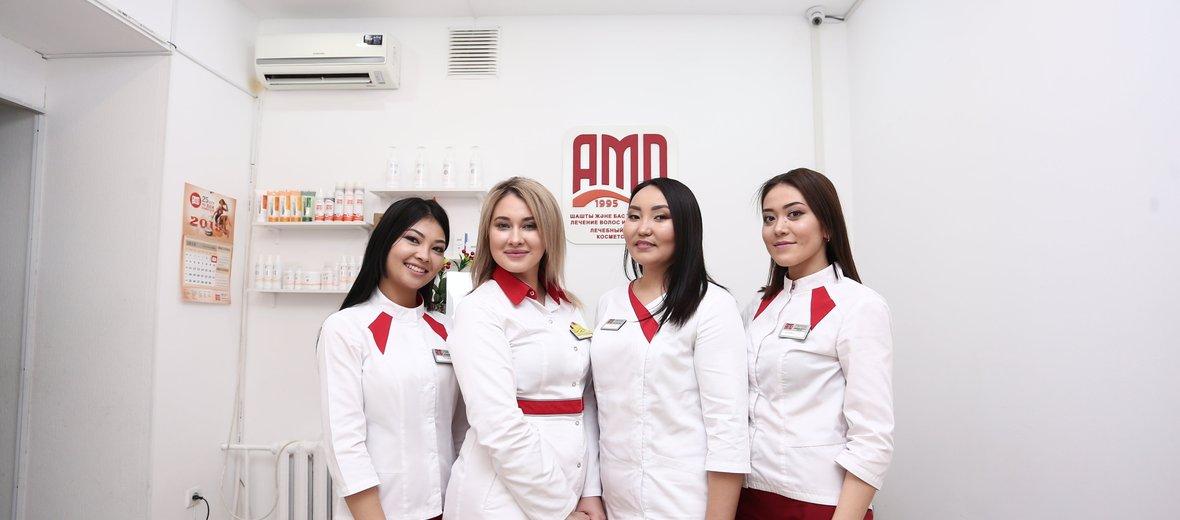 Фотогалерея - Медицинский центр АМД Лаборатории на улице Бараева